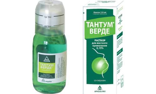 Тантум Верде снижает интенсивность воспалительного процесса и избавляет от боли в горле