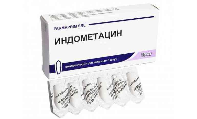 Как использовать индометацин при простатите?