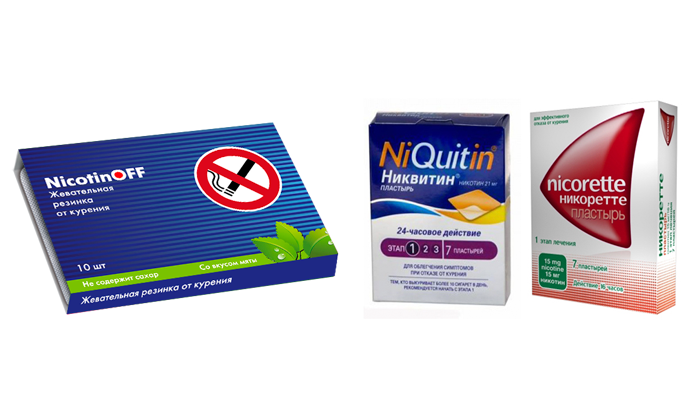Никотиновые пластыри и жевательные резинки с никотином для избавления от табачной зависимости