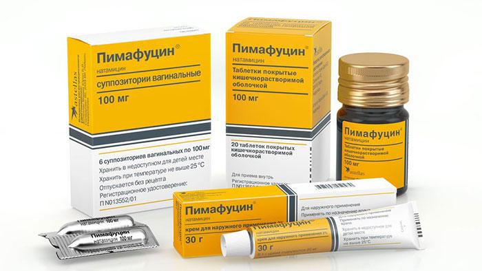 Пимафуцин является противогрибковым антибиотиком широкого спектра действия