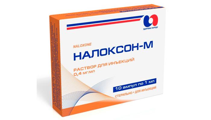 Препарат при процедуре УБОД - Налоксон