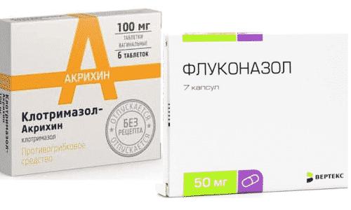 Клотримазол и Флуконазол применяют для терапии кандидоза, урогенитальных заболеваний, инфекционных процессов верхних дыхательных путей