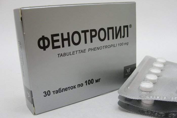 фенотропил - ноотропный препарат, влияющий на кровоснабжение мозга