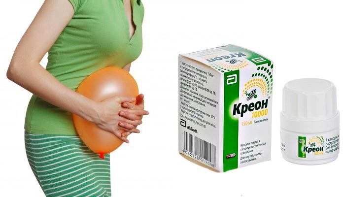 Прием препарата Креон при вздутии живота