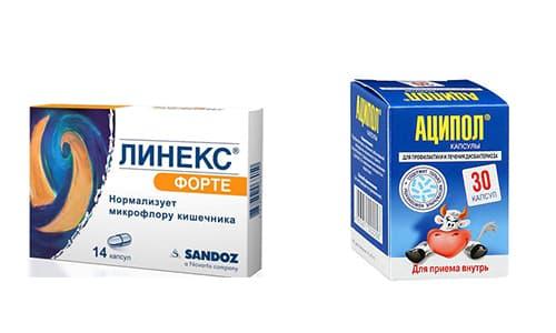 Для лечения дисбактериоза врачи нередко назначают Аципол или Линекс