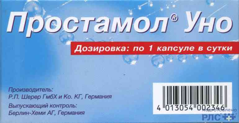 Парацетамол уно для простатита адамово яблоко для лечения простатита