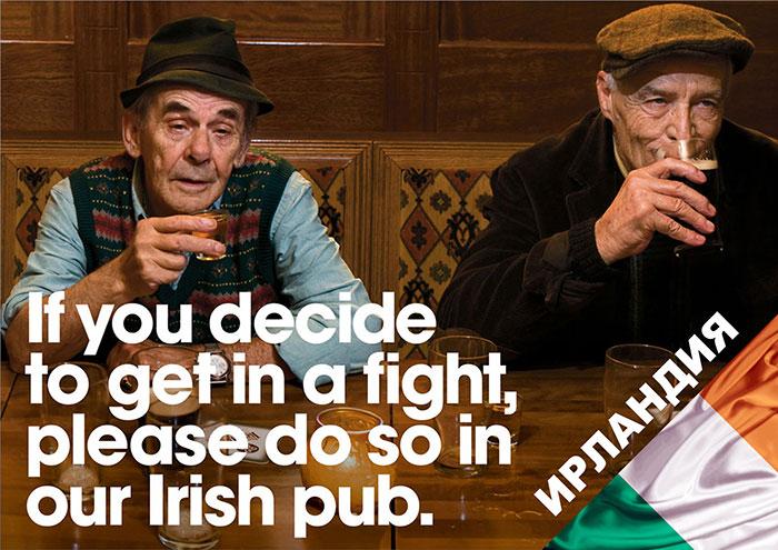 По данным ВОЗ ирландцы выпивают 11,6 л./чел. алкоголя в год